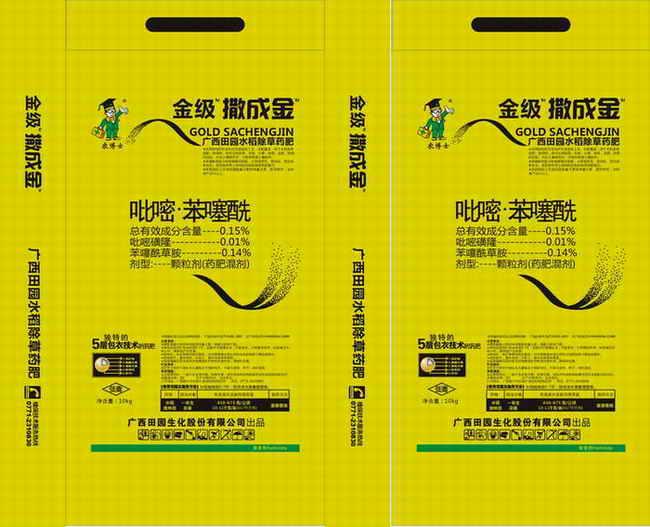 广西田园生化股份有限公司 主页